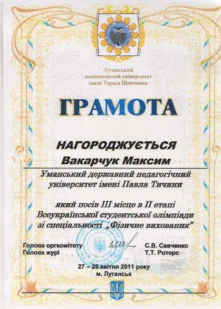 2015-11-09_100126