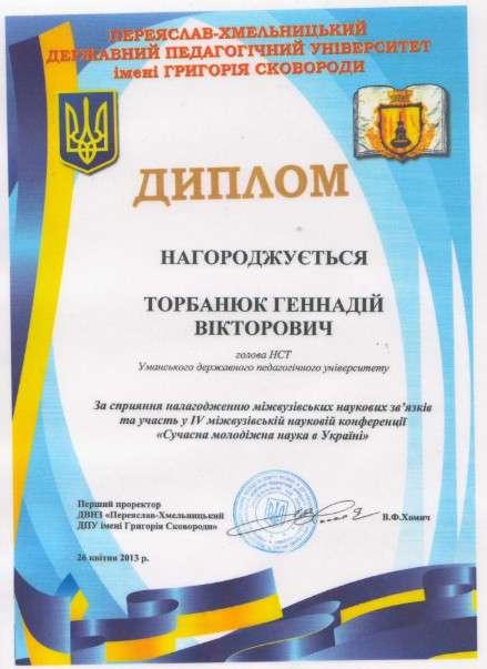 2015-11-09_100533