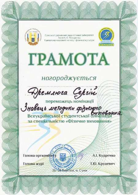 2015-11-09_101605